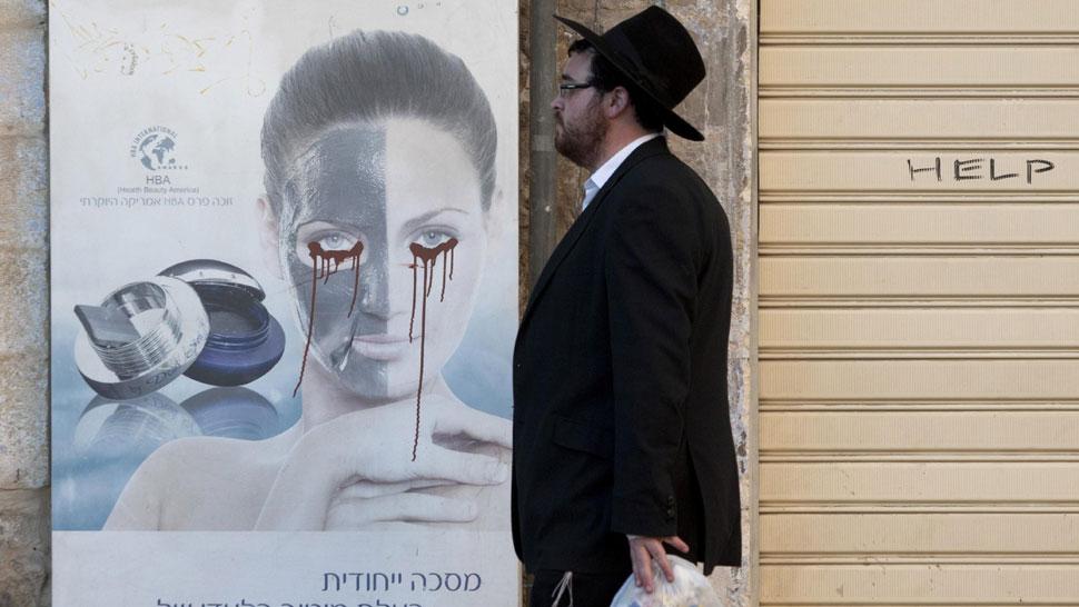 Extremos. Los ortodoxos pretenden controlar el lugar de la calle por donde deben caminar las mujeres (Archivo / AP).