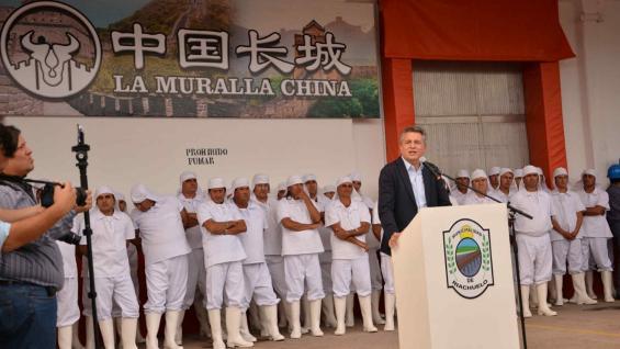 REAPERTURA. La inversión para reactivar el matarife fue de 10 millones de dólares. (MInisterio de Agricultura y Ganadería de la Nación)