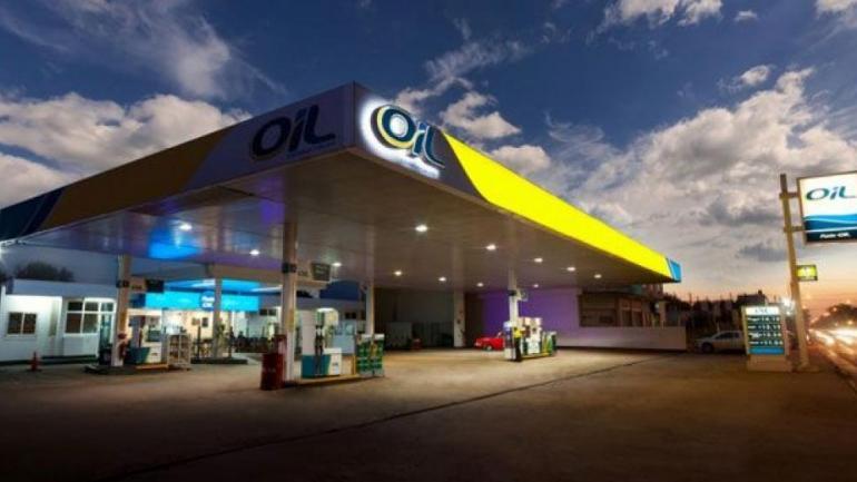 YPF se hará cargo de la petrolera Oil