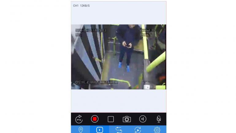 Alerta en el teléfono. Las filmaciones de las nuevas cámaras se pueden observar en los celulares de los empresarios.
