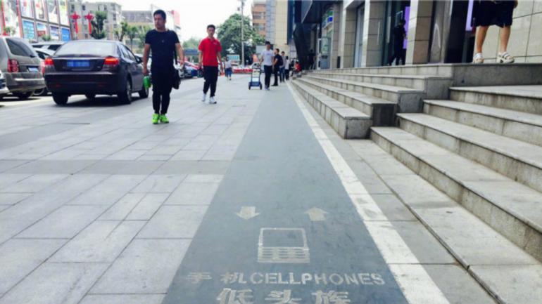 EXCLUSIVO. El carril tiene 100 metros de largo y ocho metros de ancho. (China News)