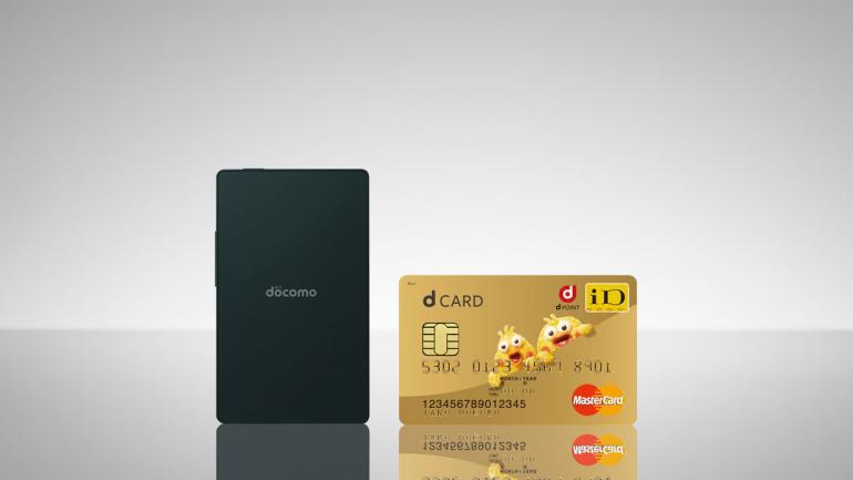 Kyocera lanza un móvil del tamaño de una tarjeta de visita
