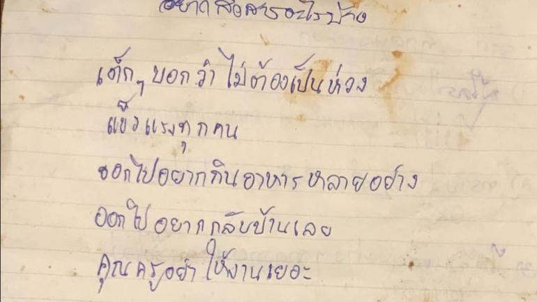 Una carta. Este es uno de los mensajes escritos por los chicos de la cueva que los buzos publicaron en su página de Facebook.